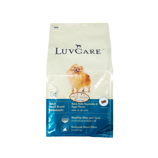 Picture of Luv Care Toy And Small Breed - Beef Milk And Vegetable Dog Dry Food